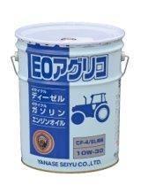 ヤナセ フルード  エンジンオイル  EOアグリコ  10W-30