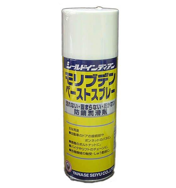 画像1: ヤナセ モリブデンペーストスプレー (防錆潤滑剤) (1)