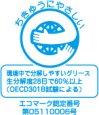 画像2: ヤナセ製油  YS バイオ コンバイン オイル  (2)