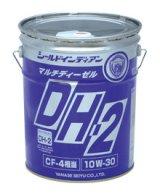 ヤナセ オイル  ディーゼル専用エンジン  DH2 10W-30