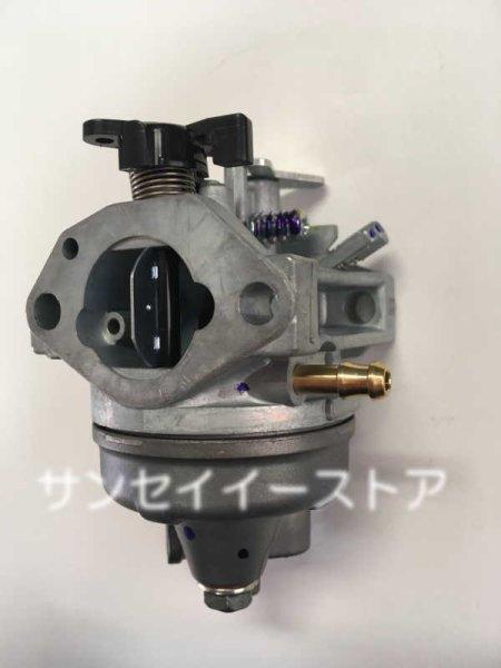 画像1: ホンダ純正 キャブレター  FF500用K1 以外パッキン付  (1)