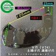 画像10: トーア 関東農機  管理機  耕うん爪 12本組  (10)