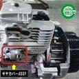 画像6: やまびこエンジン  GEH800用 ギヤカバーASSY ガバナ軸  (6)