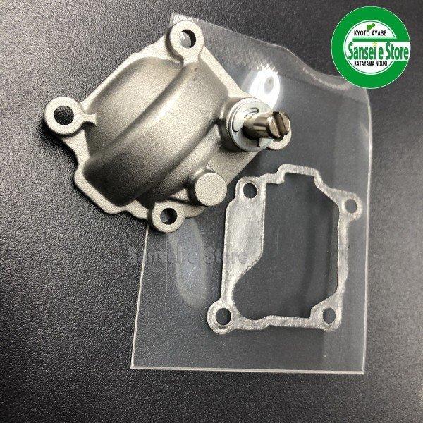 画像1: やまびこエンジン  GEH800用 ギヤカバーASSY ガバナ軸  (1)