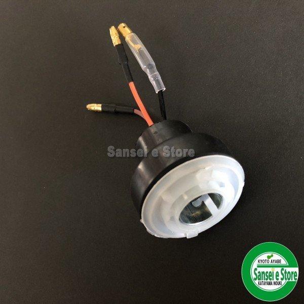 画像1: クボタ 純正部品 ヘッドランプ ソケット 1個  (1)