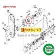 画像5: クボタ純正  オイルシール ロータリー爪軸チェーンケース側   (5)