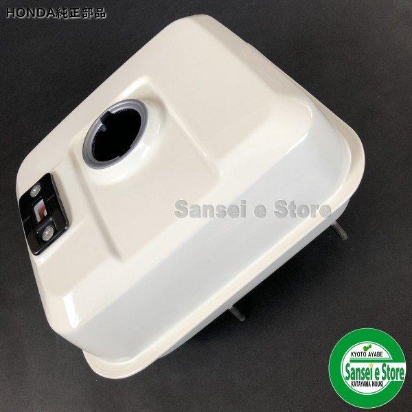 画像1: ホンダ   燃料タンク(燃料ゲージ付き) ※メーカー在庫限り  (1)