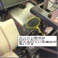 画像2: 三菱エンジン 純正部品 GB181PN-312,GB181PN-412 等   (2)