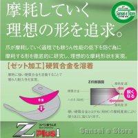 画像2: 日本ブレード  Vクロス  耕耘爪 26本組