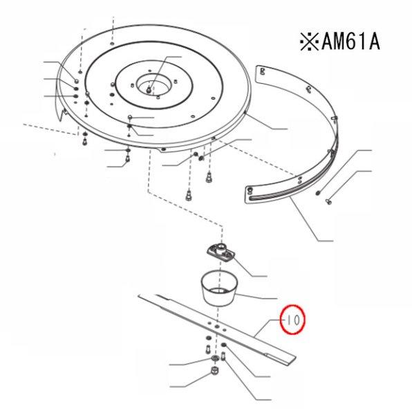 画像1: オーレック/共立 自走式草刈機用 替刃  オートモアー(ロータリーナイフ仕様) AM61 AM71  (1)