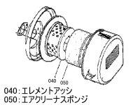 画像1: クボタ エアー   エレメント  スポンジなし  GS280