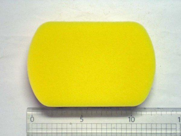 画像1: 三菱 エアー  エレメント  角型 ウレタン  G220P他   (1)