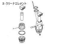 画像1: 三菱 エアー  エレメント  スポンジ  オイルパン式 MMR65他