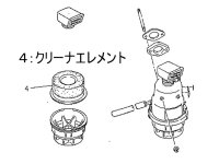 画像1: 三菱 エアー  エレメント  スポンジ   オイルパン式 GM181L他